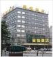 Jincan Sunshine Garden Hotel